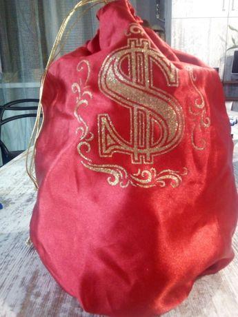 Свадьба.Мешок для денег.Свадебная атрибутика