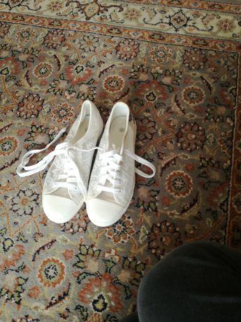 Trampki Adidas białe