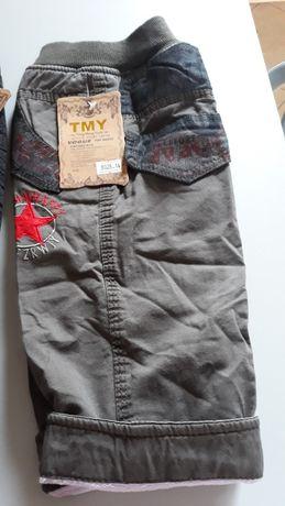 Sprzedam nowe spodnie na polarku