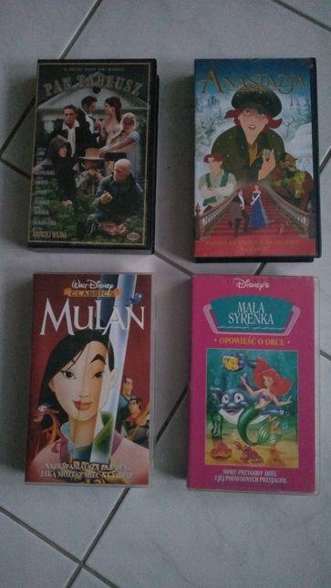 Kasety VHS  różne