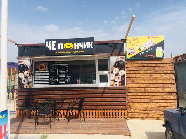 Продам действуйщий  Бизнес в Кириловке Федотова Коса