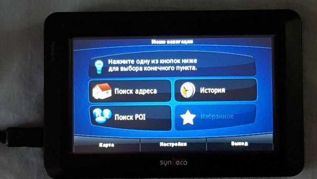 GPS навигатор Synteco