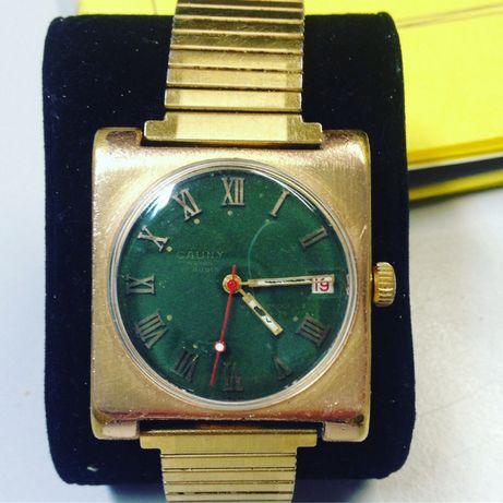 Vintage relógio Cauny