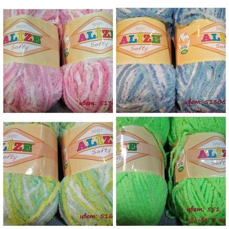 пряжа нитки для вязания плюш махровые детские