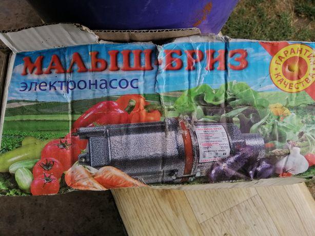Електронасос для води