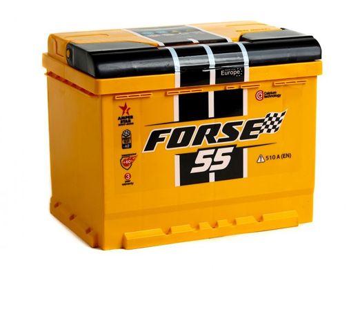 Akumulatory Forse Westa 45 Ah-225 Ah