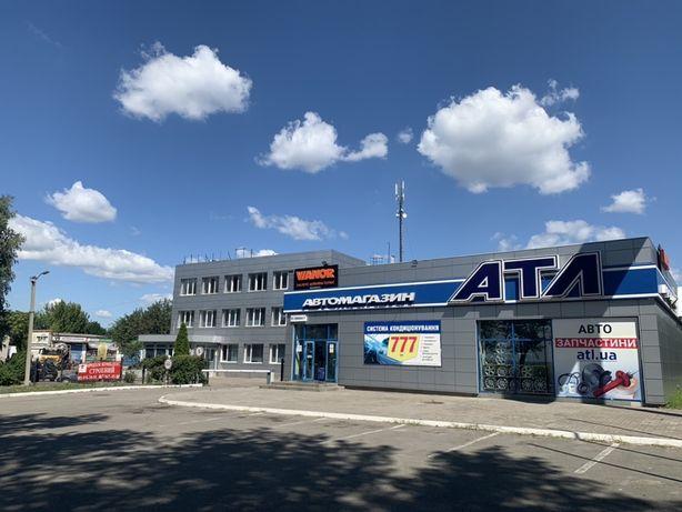Продажа ЗДАНИЙ и СООРУЖЕНИЙ район Аэропорта.