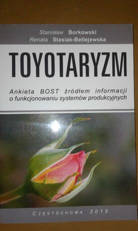 Toyotaryzm. Монографія про системи управління