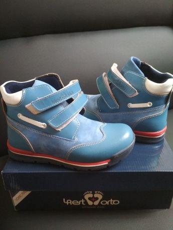 Взуття ортопедичне. Черевики.
