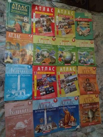 Атласы , карты по истории , географии 8,9,10,11 класс