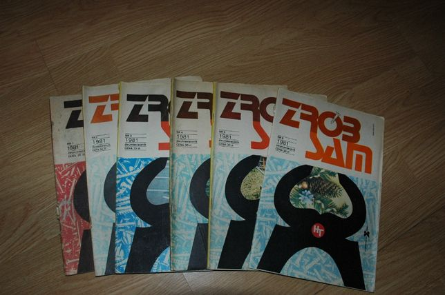 Zrób to sam nr 1,2,3,4,5,6 z 1981