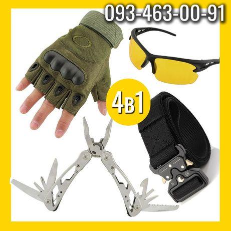 Тактический набор 4в1: Перчатки, ремень, очки, мультитул