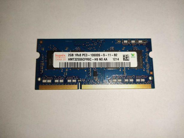 hynix so-dimm DDR3 1333 МГц 2gb 1rx8 PC3 10600s-9-11-b2