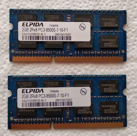 4Gb RAM para portátil DDR3 a 1066 MHz