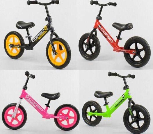 Велобег Corso- Велосипед, детский велобег все цвета ! ТОП КАЧЕСТВО