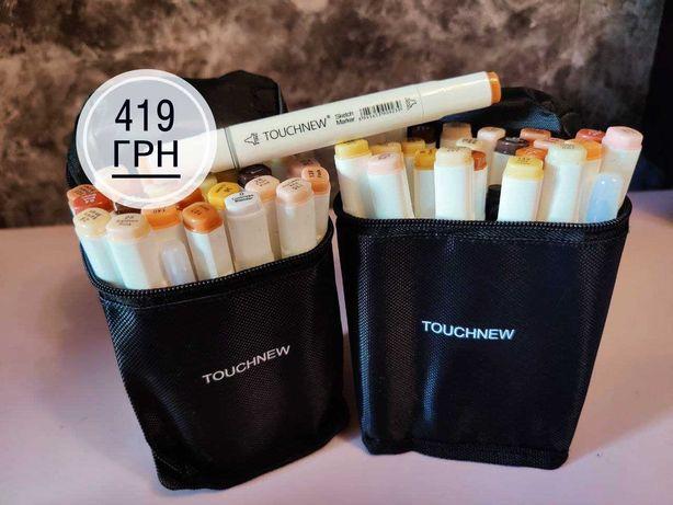 Набор скетч маркеров TouchNew TouchFive 24 шт Цвета кожи Copic Marker