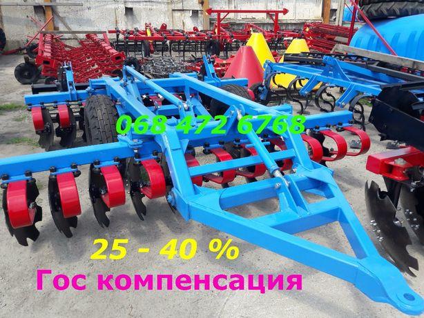 Дискатор прицепной ЛДВП-3.0 тяжёлый + компенсация до 40% Завод с НДС
