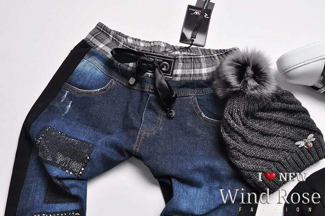Spodnie Raw Denim