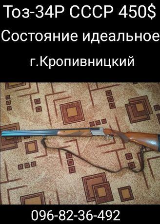 Продам производства СССР