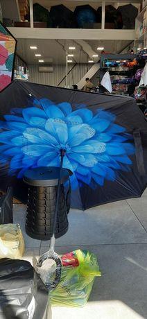 Зонт от дождя на оборот(цвета на фото)