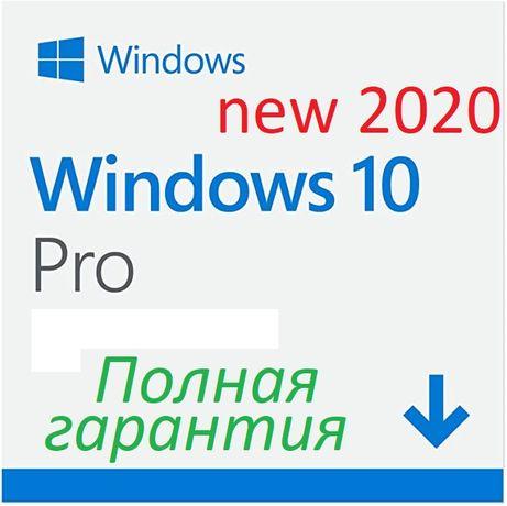 windows 10 pro 32/64 global. Цифровой ключ для постоянной активации