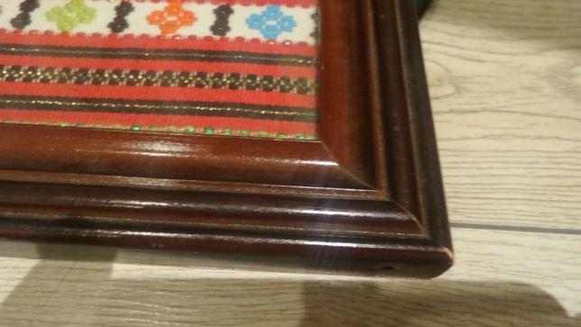 Tacka (staroć)z pięknym kilimem w środku
