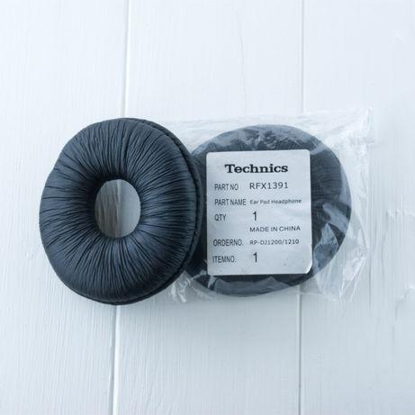 Оригинальные амбушюры для Technics RP-DJ1200