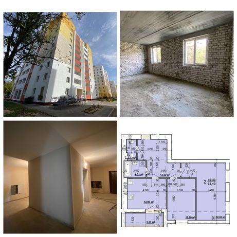 Семейная квартира на Мира 2. 1ый дом от метро ХТЗ. S=73м2. Сдан. C2P