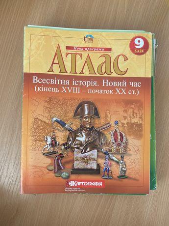 Атлас: Всесвітня Історія 9 клас (Укр) Картографія