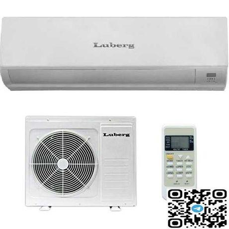 Продажа, установка, обслуживание, inverter LSR-07H t.me/media1makc