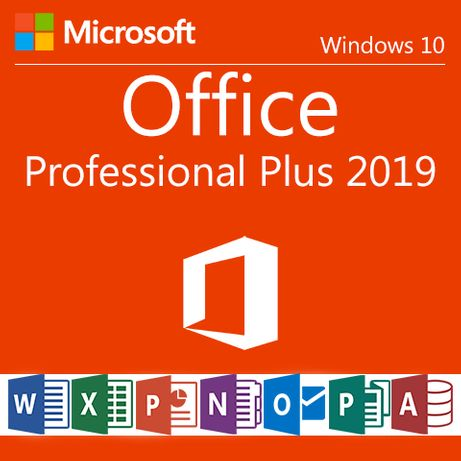 Microsoft office 2019/2016/2013/2010 pro plus 32/64 Bit лицензия 1 пк