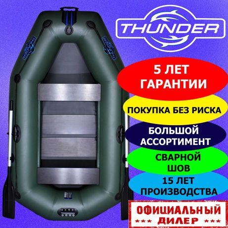 Надувные ПВХ лодка Thunder T 249 F36 по типу Барк Колибри Лисичанка