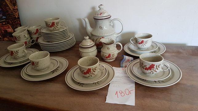 Stylowe serwis śniadaniowy kawowy porcelana jarzębina ecru 12 osob
