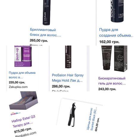 професиональные средства для укладки волос и мгновенного ухода за ними