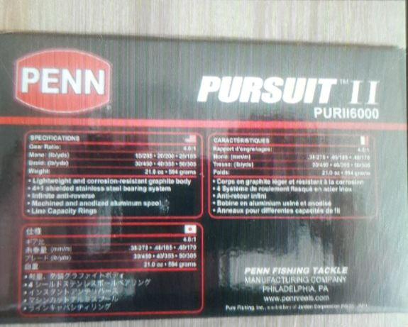 Penn pursuit II 6000 kołowrotek