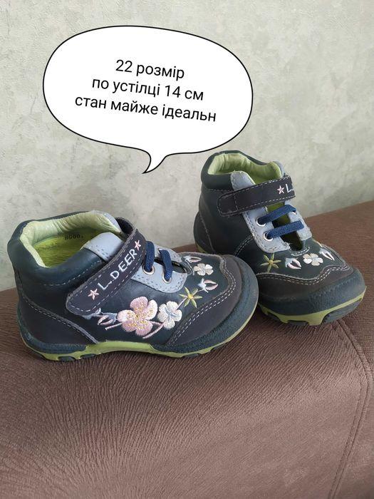 Фірмове взуття на дівчинку! L. Deer. Осіннє взуття черевички Ровно - изображение 1