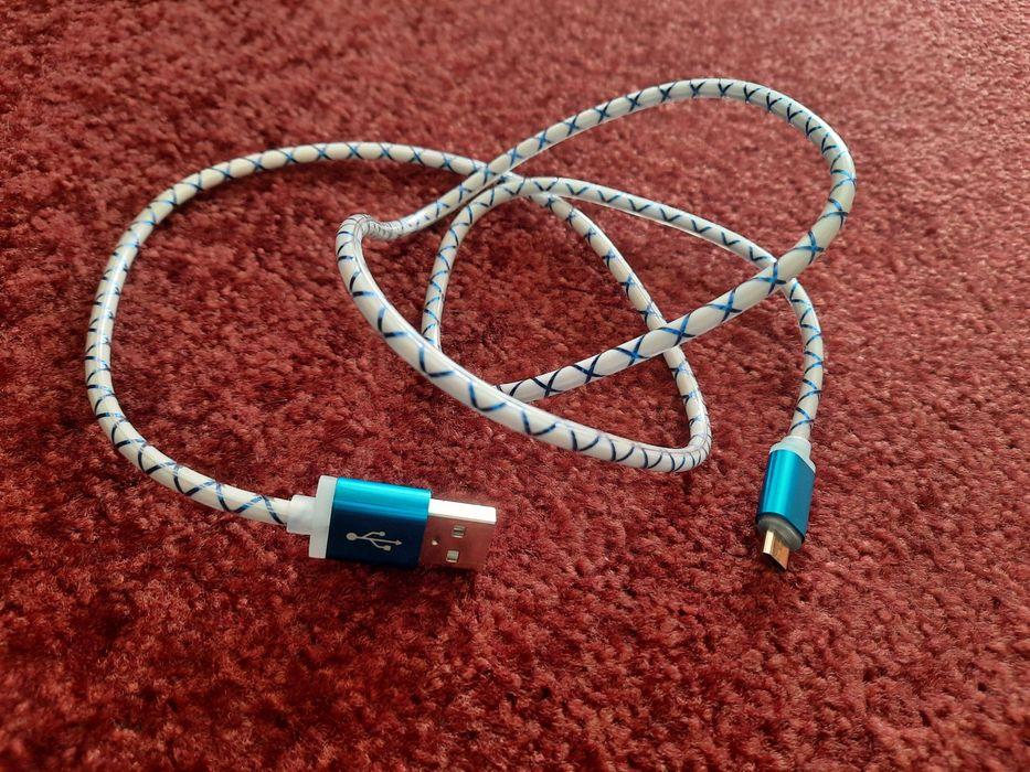 Кабель USB-microUSB для передачи данных/зарядки Александрия - изображение 1