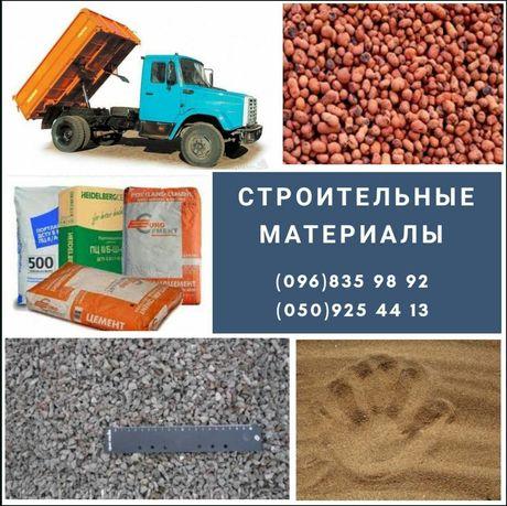 Щебень, цемент, песок, отсев и другие строительные материалы
