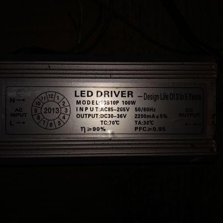 LED драйвер 50W; 100 W
