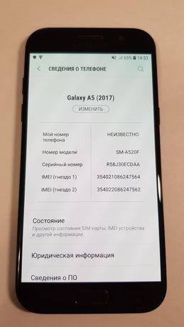 Samsung A5 2017 32Gb Black
