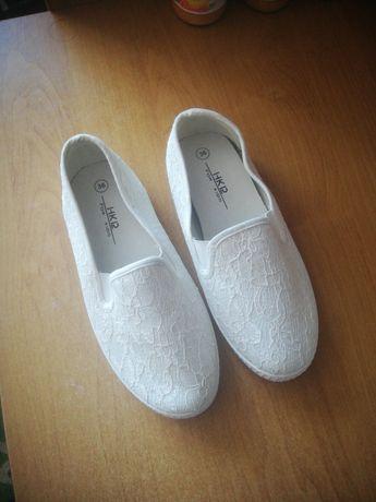 Buty białe rozm 36