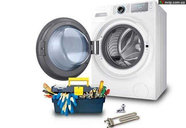 Ремонт пральних машин заміна підшипників