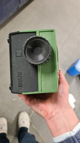 Rzutnik, projektor firmy Ania