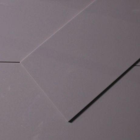 Płytki Ścienne Ceramiczne Gres Szare Java Grey 25x75