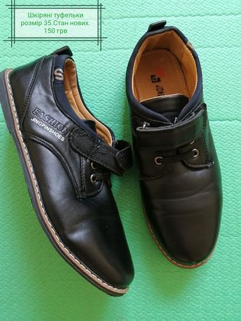 Шкіряне взуття для хлопчика