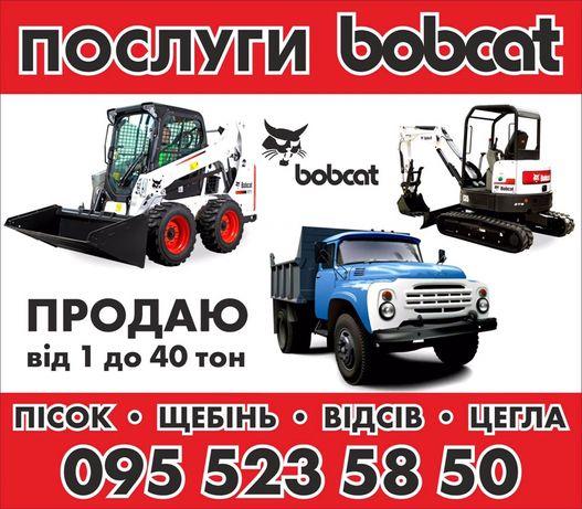 Надаємо послуги автонавантажувачем BOBCAT