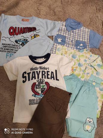 Одяг для малечі до 2-3 років
