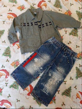 Комплект костюм джинсовый 2 года