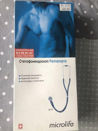 Стетофонендоскоп