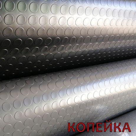 Автолинолеум Турция 1.8м линолеум для автомобиля автолин